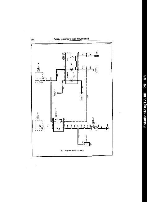 Электрическая схема FORD PROBE / MAZDA MX-6 1989-1992