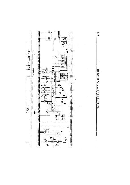 Схемы электрооборудования NISSAN TERRANO I / PATHFINDER / PICK-UP 1985-1994