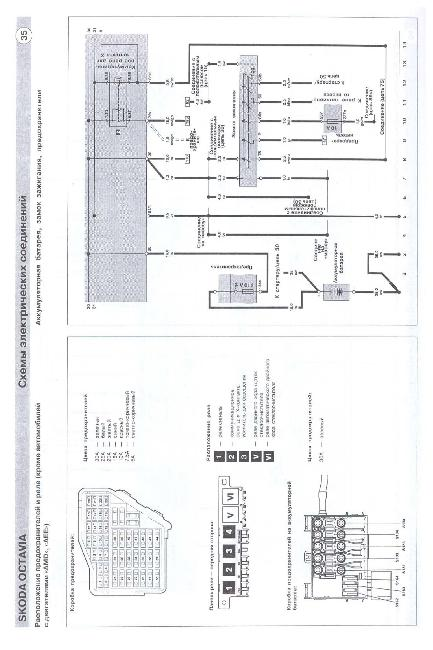 Электрическая схема электрооборудования богдан кузов автомобиля а м в схемы.