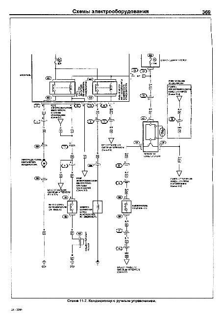 Схема электропроводки хонда стрим 2001