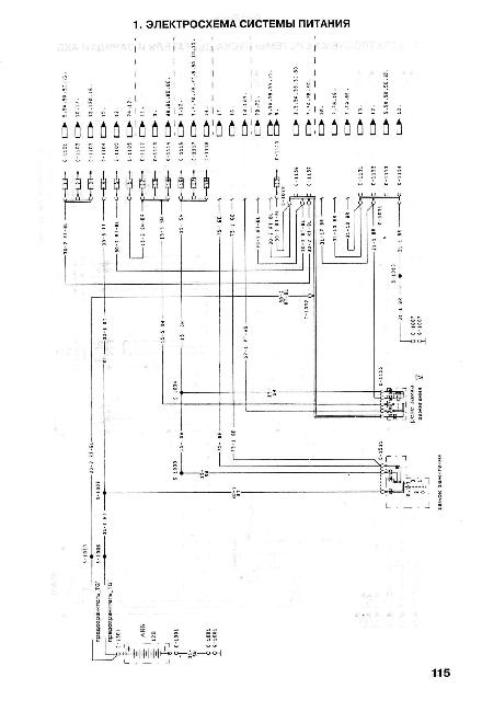 Схемы электрооборудования автомобиля Ford Fiesta с 1986 г.
