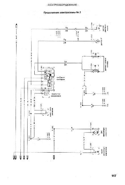 Схемы электрооборудования автомобиля Ford Fiesta с 1986 г