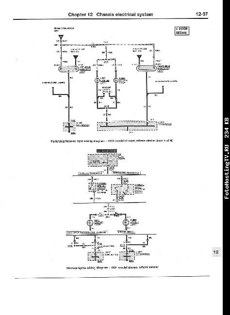 Скачать Схемы электрооборудования Ford Escort & Mercury Traser 1991-2000.  Кликните на картинку, чтобы увидеть...
