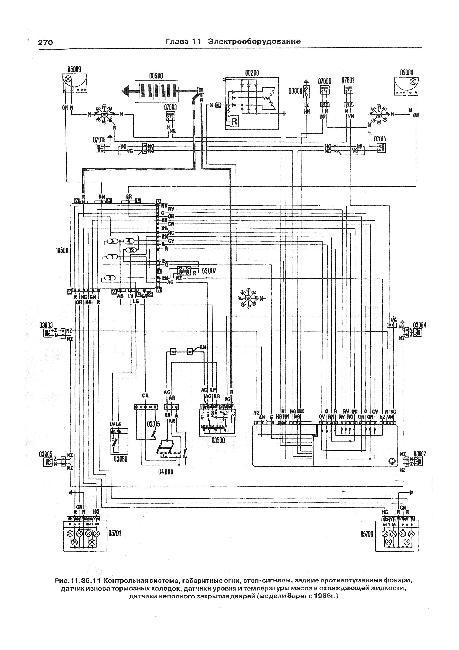 Схемы электрооборудования Fiat