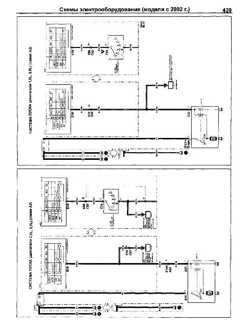 Схемы электрооборудования Suzuki Grand Vitara / XL.7 / Escudo, Mazda Levante и Chevrolet Tracker с 2002г