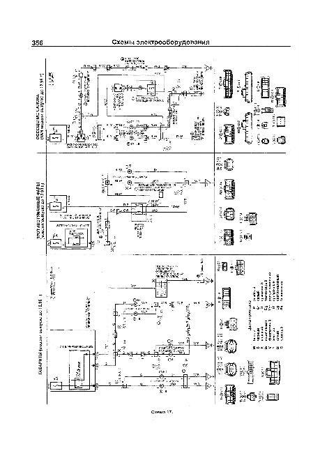 Схемы электрооборудования Toyota NOAH / Lite-Ace / Town-Ace 1996-2004