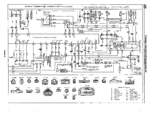 Схемы электрооборудования Toyota Corolla Spacio 1997-2002, 4A-FE (1,6 л) и 7A-FE (1,8 л)