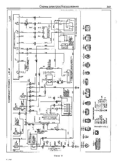 Toyota corolla 1997 схема