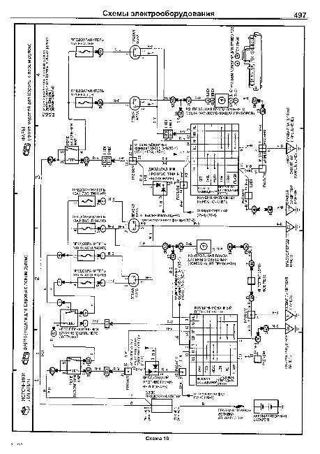 Схемы электрооборудования TOYOTA COROLLA SPRINTER / Marino / Ceres / Trueno / Levin 1991-2000