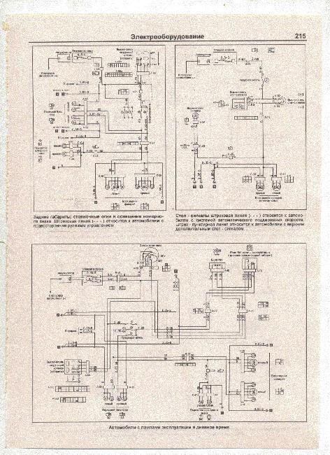 Схемы электрооборудования MITSUBISHI L300 / DELICA 2.5 (D56 и 4D56Т) 1986-1998