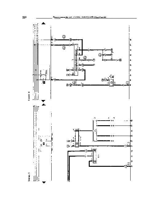 Принципиальные электрические схемы Audi 80 с 1991