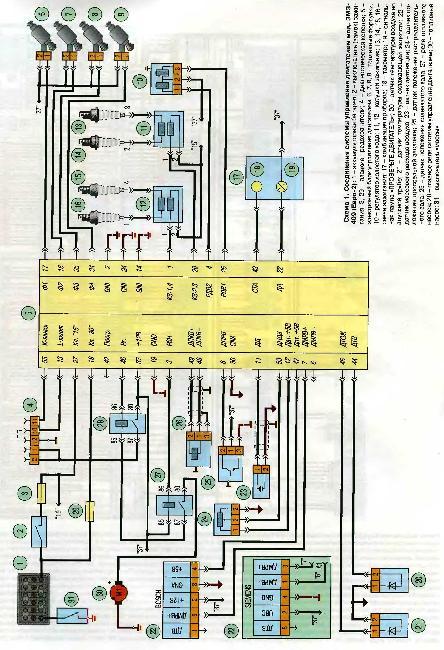 кран кс5363 электрическая