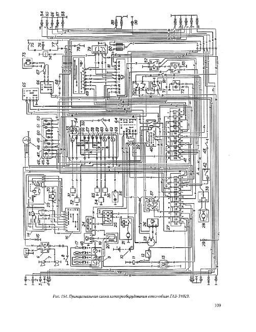 Принципиальная схема электрооборудования ГАЗ 31029