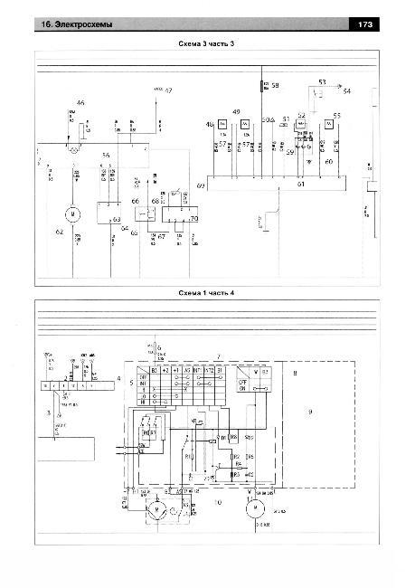 Схемы электрооборудования Lifan Breez