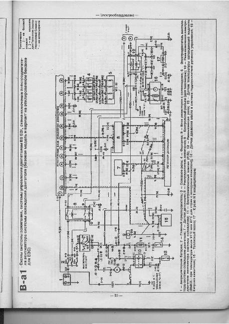 Схемы электрооборудования MAZDA 323 1985-1989