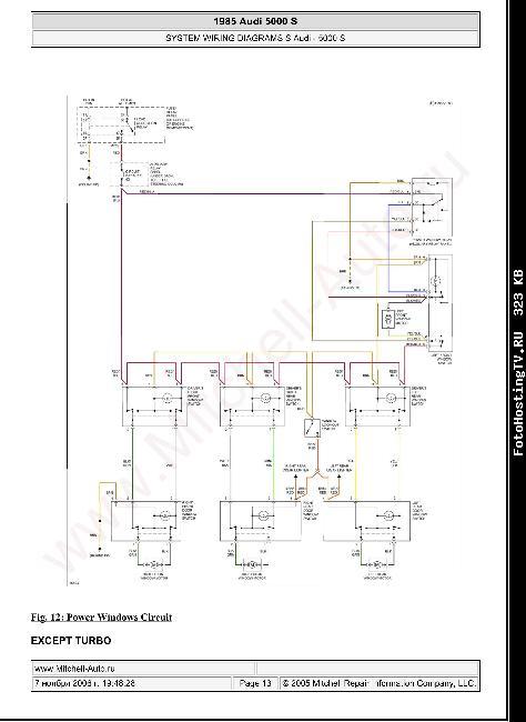 Схемы электрооборудования Audi 5000 1985г