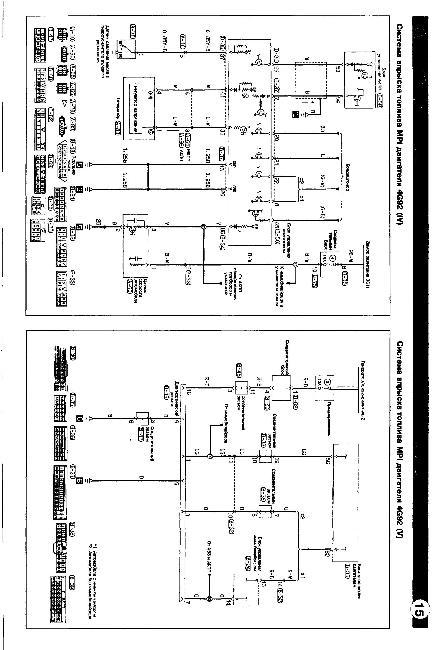 Скачать Схемы электрооборудования MITSUBISHI COLT / LANCER 1993-2003.