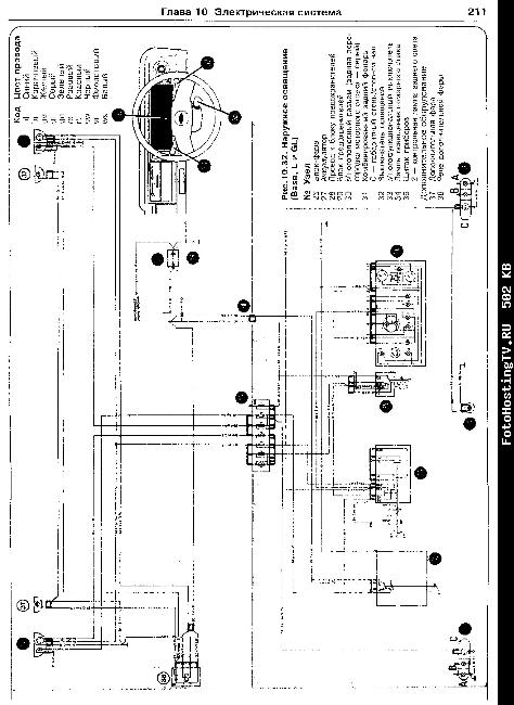 Схемы электрооборудования Ford