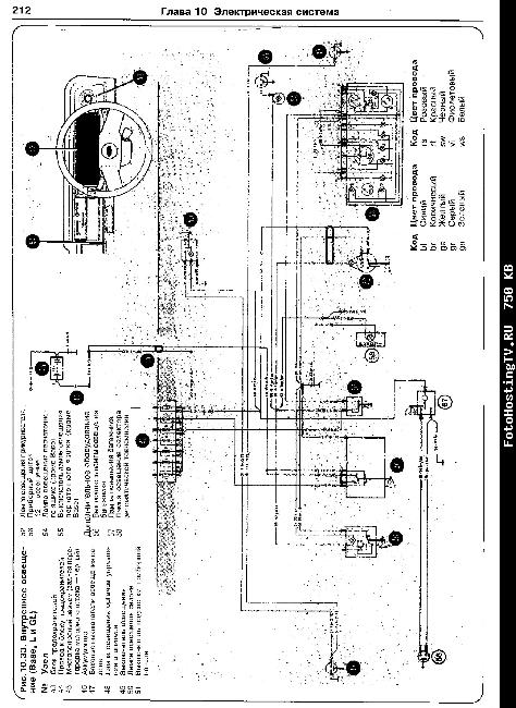 Схемы электрооборудования Ford Taunus с 1976