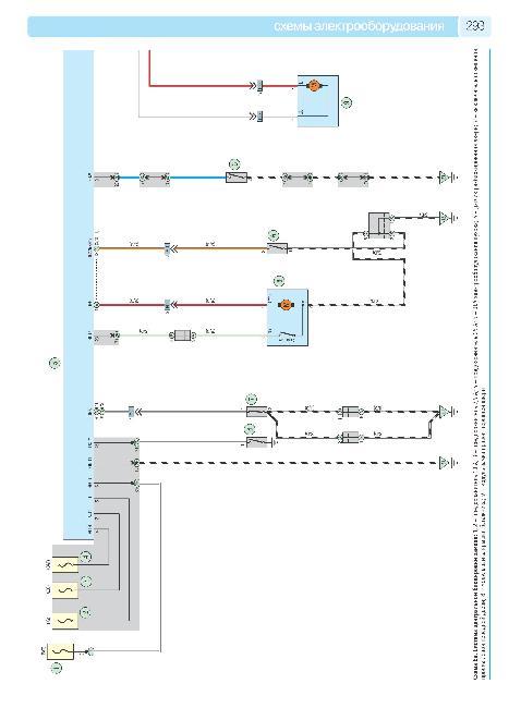 Скачать Цветные схемы электрооборудования TOYOTA COROLLA / AURIS с 2007 и с 2010 бензин.