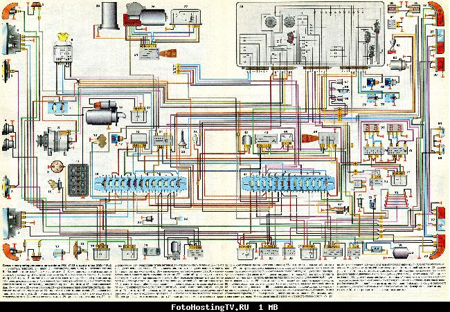Электрическая схема ГАЗ 3110 (ЗМЗ 402 и 4062)