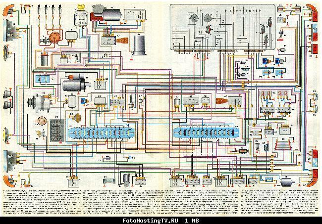 Электрическая схема ГАЗ