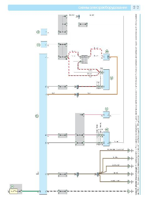 Цветные схемы электрооборудования TOYOTA COROLLA / AURIS с 2007 и с 2010 бензин