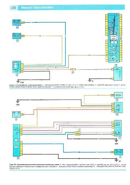 Дачия логан схема электрооборудования
