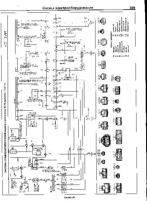 Схемы электрооборудования TOYOTA CORONA PREMIO 1996-2001