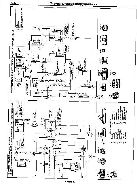 Тойота корона 190 схема