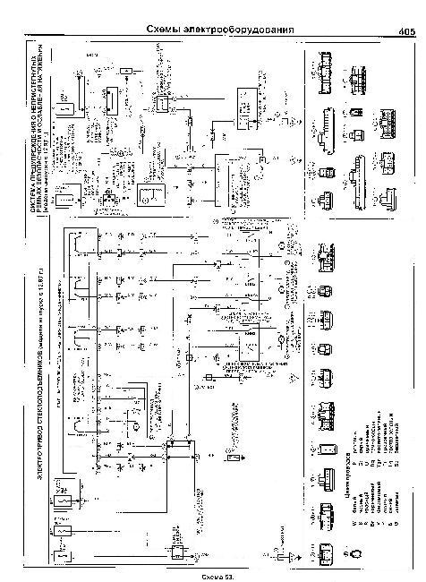 Электросхема тойота корона