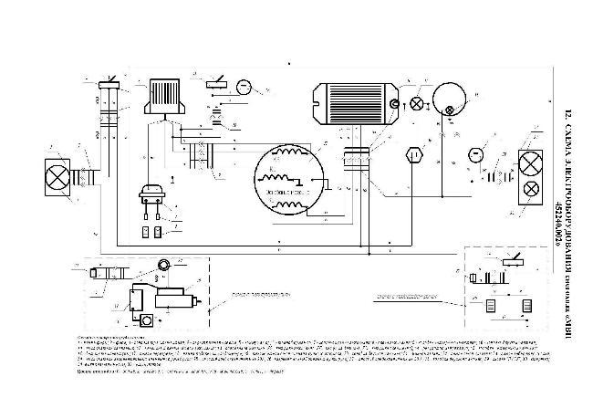 Схема электрооборудования снегохода МВП 452240.002
