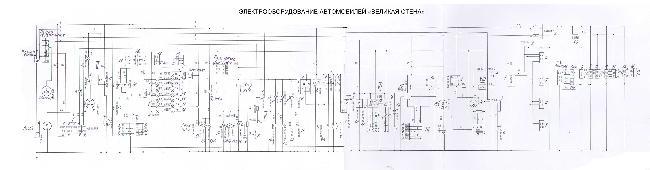 Схема электрооборудования Great Wall Deer G3