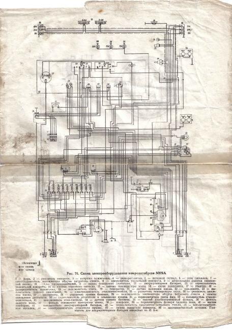 Схема электрооборудования микроавтобусов NYSA