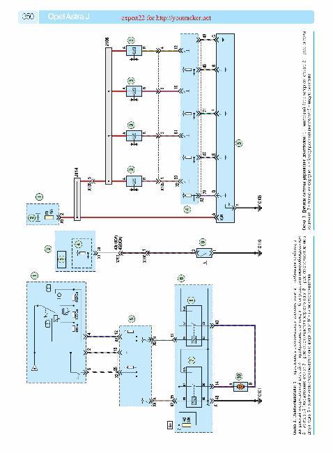 Цветные схемы электрооборудования OPEL ASTRA J с 2009