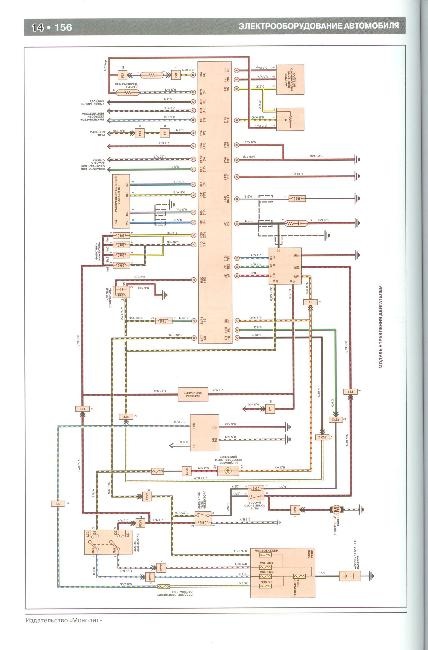 Скачать Цветные схемы электрооборудования FAW C1 / FAW VITA с 2007.