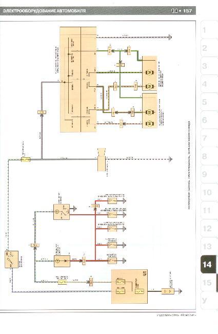Цветные схемы электрооборудования FAW C1 / FAW VITA с 2007