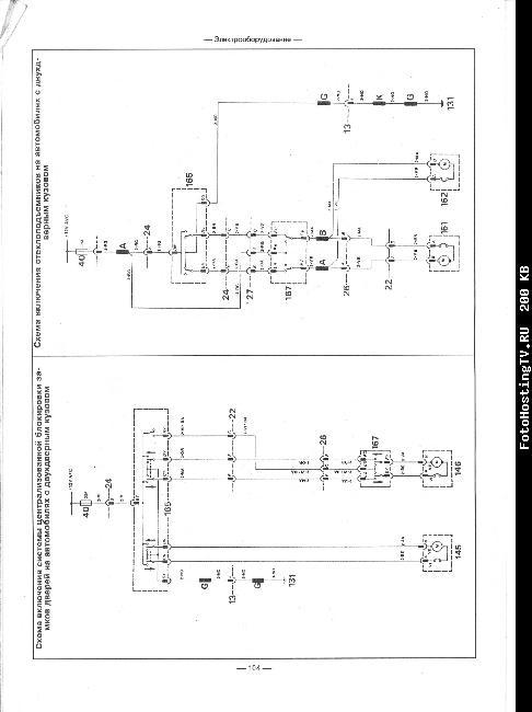 Схемы электрооборудования JEEP CHEROKEE 1984-1991