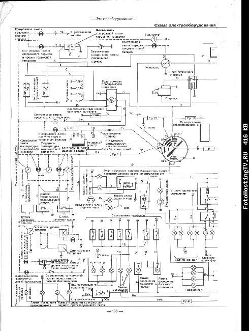 схема электрооборудования jeep