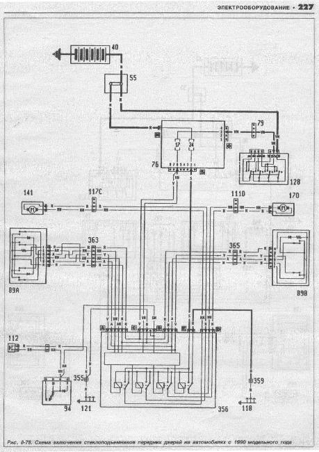 Схема двигателя для фиат мультипла