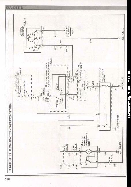 Электрические схемы на kia
