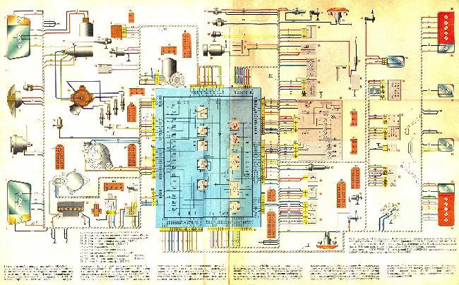 """Цветные схемы электрооборудования ИЖ 2126 """"Ода"""""""
