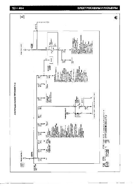 схема электрооборудования l200