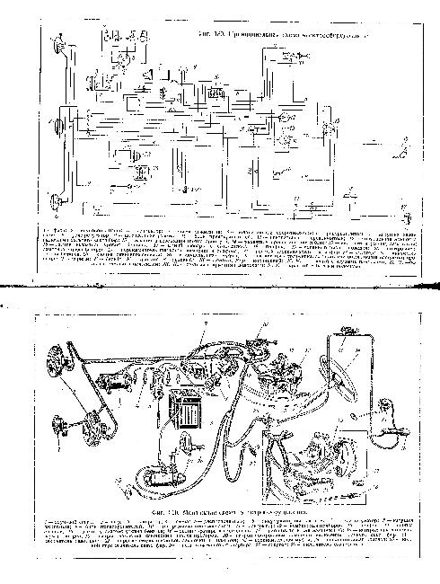 Принципиальная и монтажная схемы электрооборудования Москвич-400