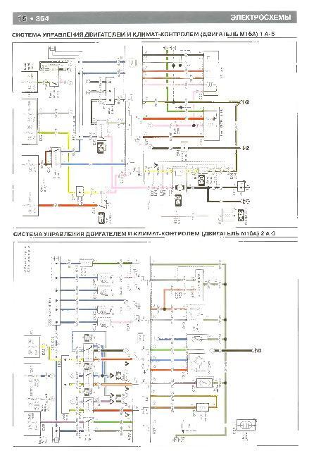 инструкция по эксплуатации сузуки гранд витара 2008 скачать бесплатно