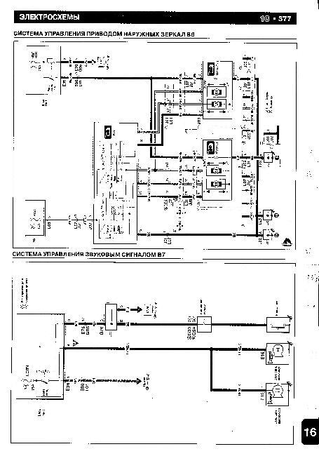 Инструкция по ремонту Suzuki Grand Vitara / Suzuki Escudo, пособие по эксплуатации и техническому обслуживанию...