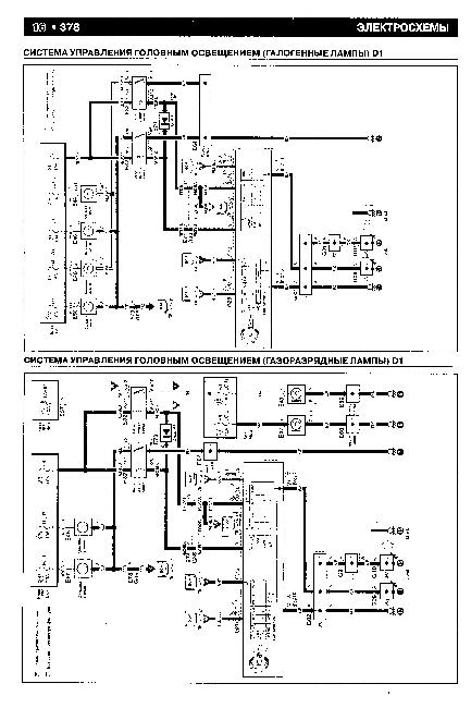 Схемы электрооборудования SUZUKI GRAND VITARA / ESCUDO с 2005 и с 2008
