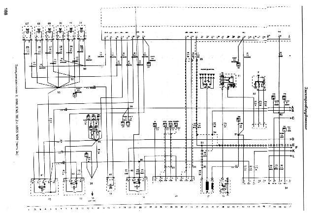 Bmw E32 Инструкция