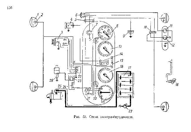 Кликните на картинку, чтобы увидеть полноразмерную версию.  Скачать Схема электрооборудования трактора Т-74.