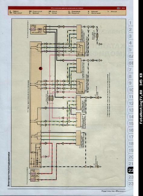 схемы электрические лифан х60